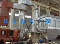 H酸专用干燥设备  XZG