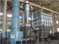 硬脂酸锌干燥设备 XZG