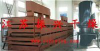 农副产品脱水干燥机 DW