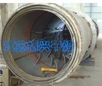 电石渣回转滚筒干燥机 HG