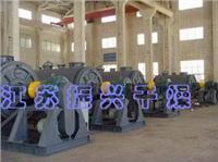 ZPG系列耙式真空干燥机 ZPG