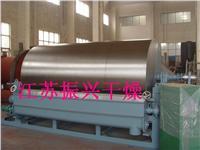 藕粉专用干燥机 HG