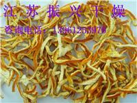 橘皮专用烘干机 GRF