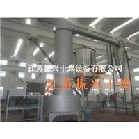 钴酸锂专用烘干设备 XSG