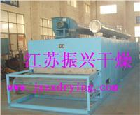 DW系列单层带式干燥机 DW