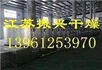 丙烯酸催化剂专用烘干机 DW