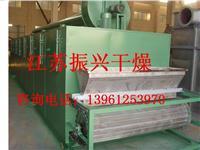 有机颜料专用干燥机 DW