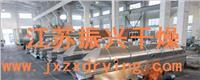 木糖醇专用振动流化床干燥机 ZLG