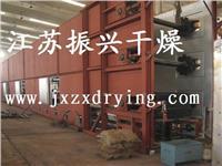 合成氨催化剂干燥设备