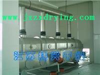 聚苯乙烯专用干燥机 ZLG