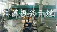 造纸污泥脱水干化设备 JYS