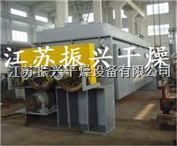 电镀污泥脱水干化设备 JYG