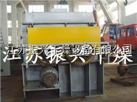化工污泥专用干化设备 JYG