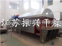皮革污泥专用双轴式桨叶干燥机 JYG