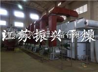 虾米脱水烘干生产线 DW