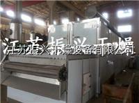 虾米烘干生产线 DW