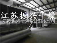 虾皮脱水烘干生产线 DW