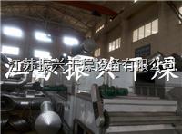 虾皮专用多层带式干燥机