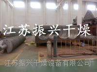 油田污泥专用干燥机