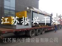 生化污泥烘干机