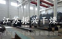 圆盘式污泥烘干设备 JYG