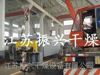 电镀污泥专用空心桨叶干燥机 JYG