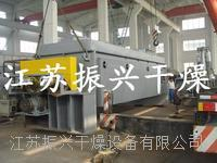 电镀污泥专用空心桨叶干燥机