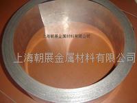 沉淀硬化不锈钢热处理