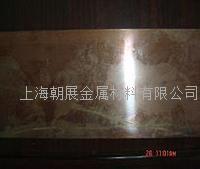 SUS630不锈钢热处理
