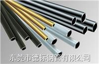 液压钢管-6 4MM--89MM