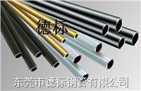 冷拔精密液压黑色磷化无缝钢管 4MM--89MM