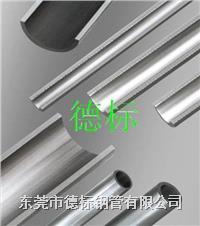 磷化液压无缝钢管