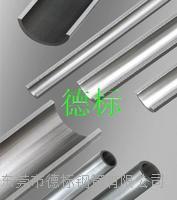 精密镀锌液压无缝钢管 DIN23915