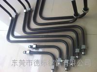 无缝钢管 DIN239111
