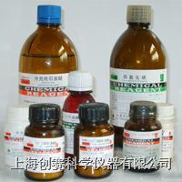 碘酸钾|7758-05-6 7758-05-6
