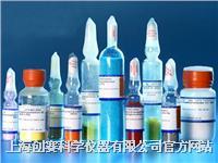 100-25-4|1,4-Dinitrobenzene, 98+% C05-A10293-25g