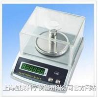 电子天平 电子秤 计重秤 高精度天平秤,2000G-0.01G