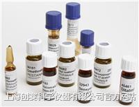 青霉震颤素标准品Penitrem A Standard C77-FER020