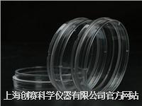 一次性细胞培养皿,9.0CM,灭菌,标准型 C81-TCD010090