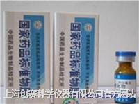 積雪草苷Asiaticoside,標準品