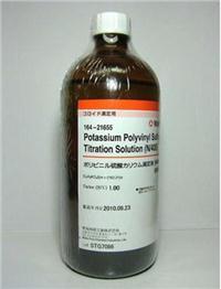 聚乙烯硫酸钾PVSK|日本Wako 164-21655现货|26837-42-3
