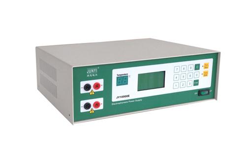JY10000E型 通用电泳仪/10000伏(V)数字按键/现货供应