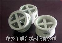 陶瓷阶梯环Cassade Rings