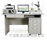 CIM-3110RMT多級磁環測量裝置