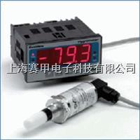 EAS-TX-100-HD露点变送器 EA2-TX-100-HD