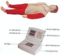 心肺复苏模拟人|高级全自动电脑心肺复苏模拟人 KAH-CPR400
