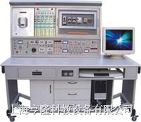 HL-890G电工·模电·数电·电拖·单片机·PLC·传感器技术综合实训考核装置 HL-890G