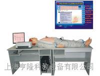 網絡多媒體心電圖模擬教學系統 KAH/XD/Ⅱ