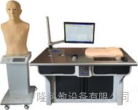 多媒体中医综合实验考核平台 ZKFS6000A