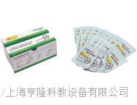 一次性CPR训练屏障消毒面膜 50片